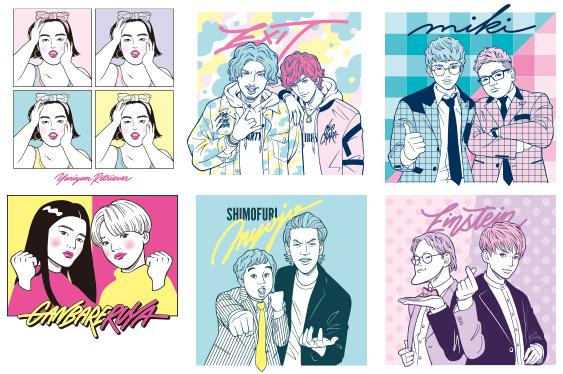 ASOKOと3COINSで人気吉本芸人とのコラボグッズ発売開始。オンラインでは2/1 10:00~!