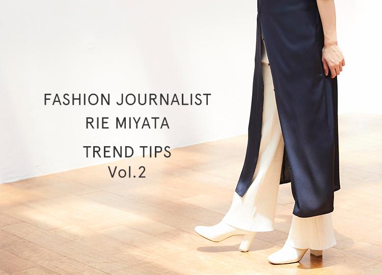 c69ef811d43 FASHION JOURNALIST RIE MIYATA TREND TIPS Vol.2   パル公式通販サイト ...