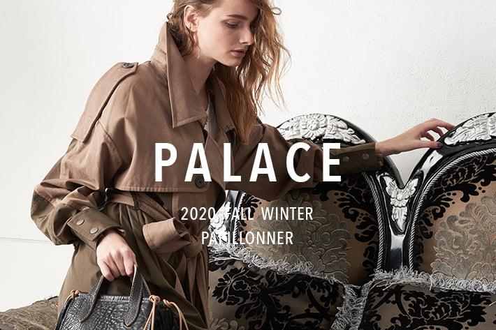 papillonner catalog 2020ss