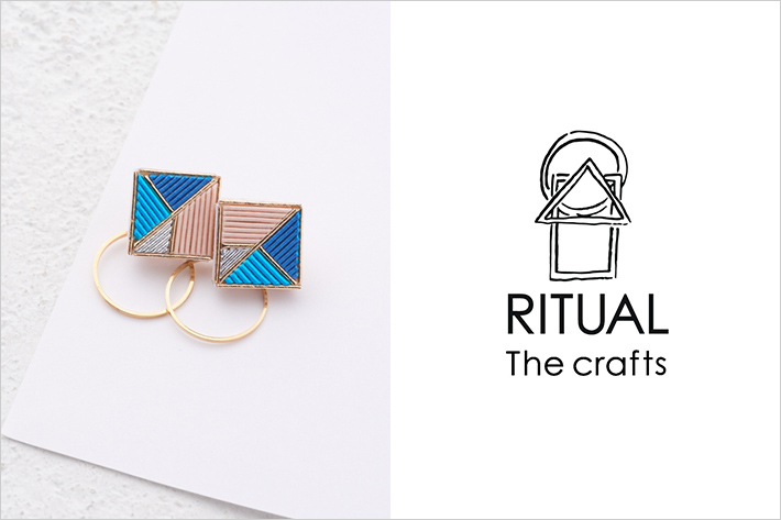 RITUAL The crafts リチュアル