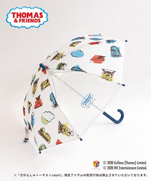 きかんしゃトーマス KIDSビニール傘