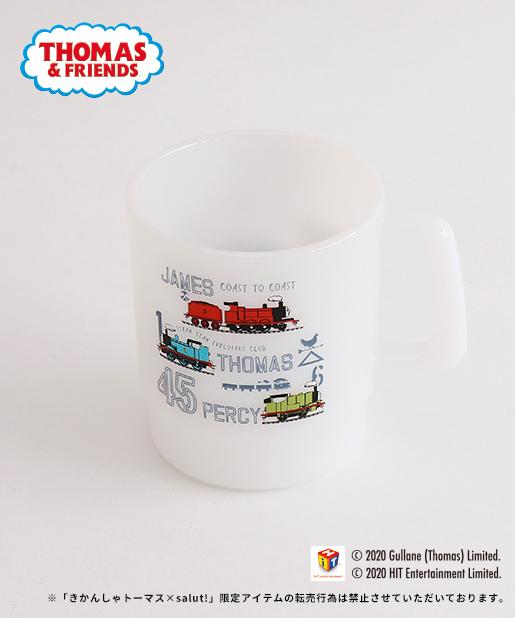 きかんしゃトーマス スタッキングカップ