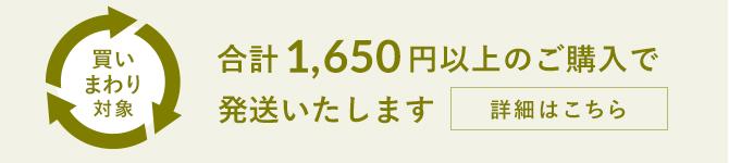 こい ん ず 3