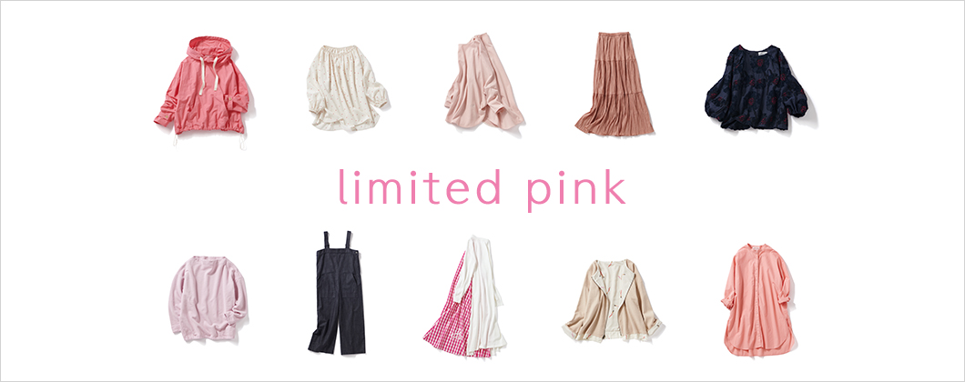 limited Pink