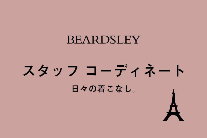 BEARDSLEY_staff