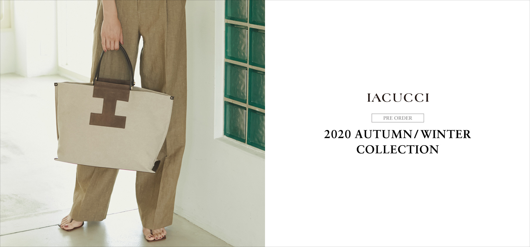 2020 AUTUM/WINTER COLLECTION