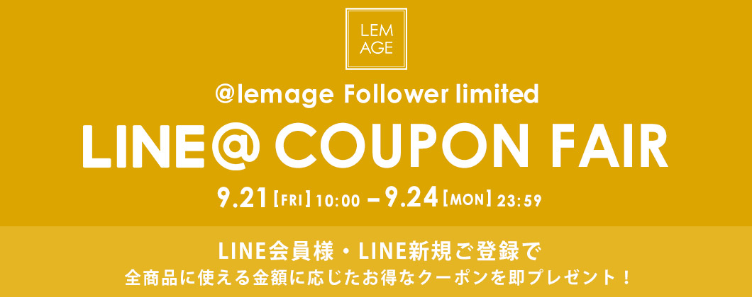 CAPRICIEUX LE'MAGE_カプリシュレマージュ_LEMAGE_レマージュ_LINECOUPON