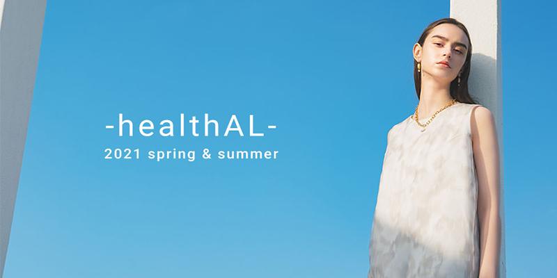 healthAL 2021 spring & summer