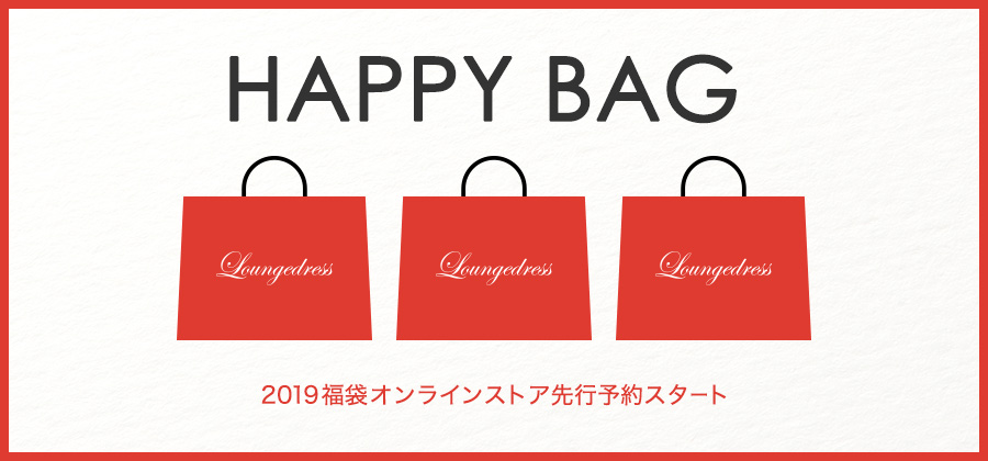 Loungedress_sub banner_happy bag