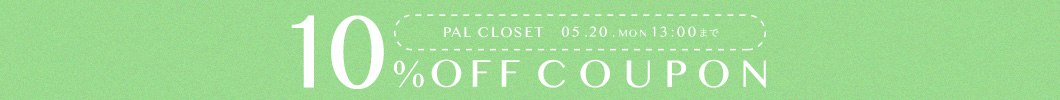 loungedress_header banner_COUPON10