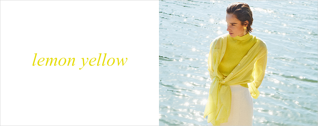 Loungedress_main banner_lemon yellow