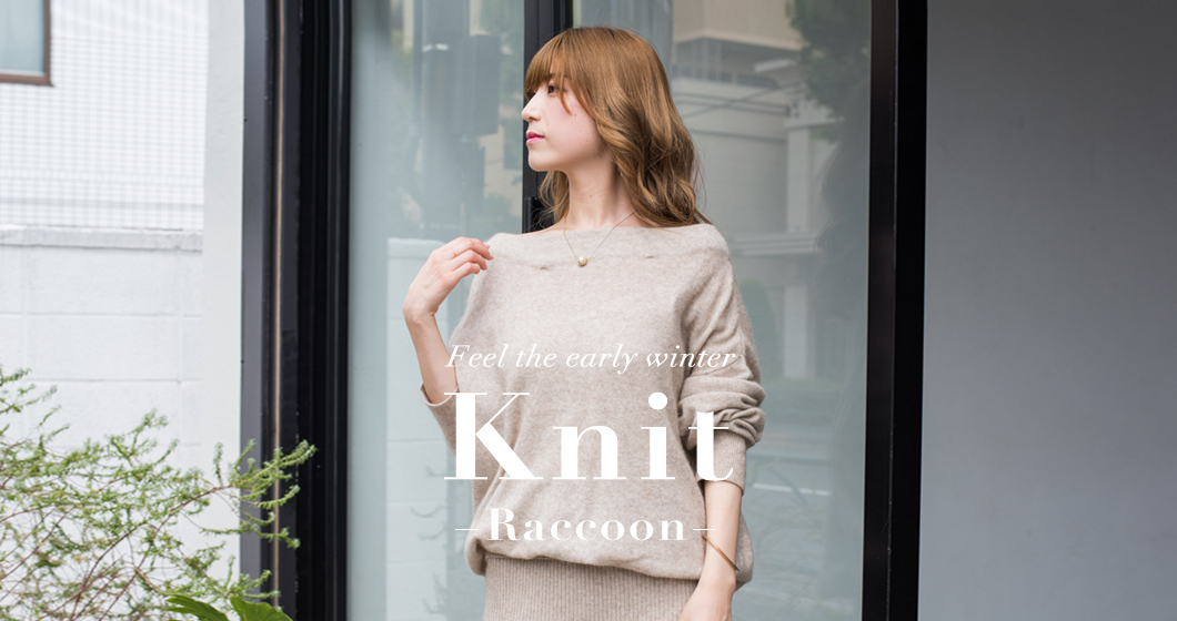 Knit ラクーン