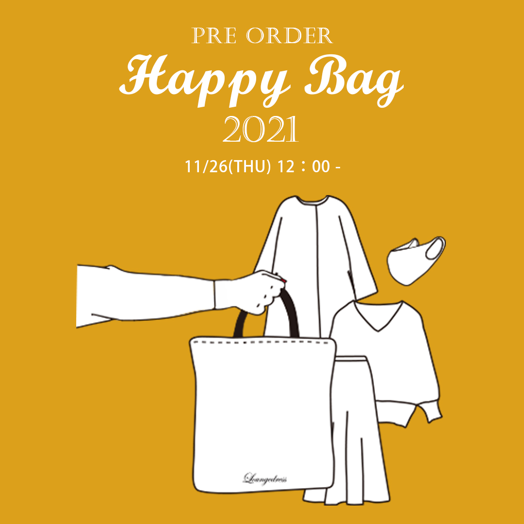 Happy Bag 2021 11/27 12:00-