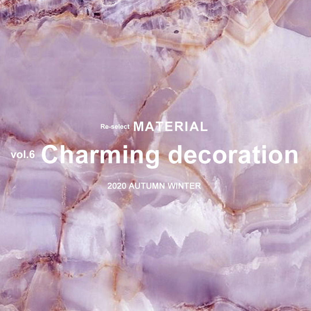 Charming decoration