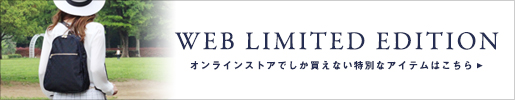 WEB LIMITED EDITION