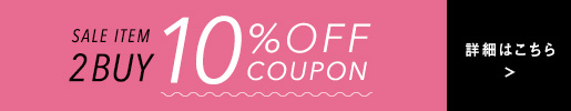2BUY10%OFF COUPON