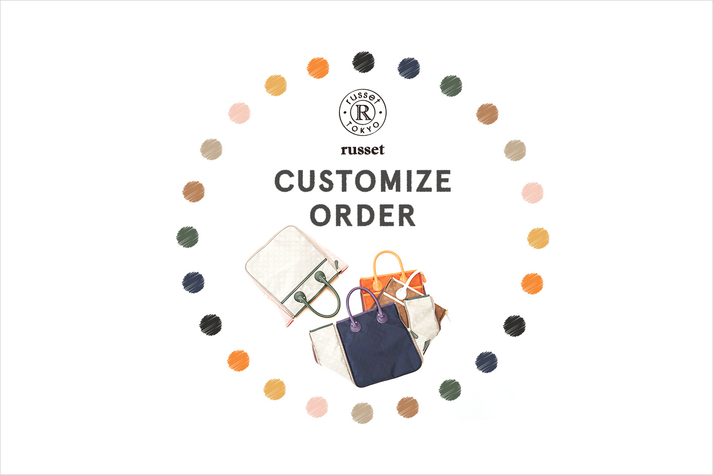 CUSTOMIZE ORDER