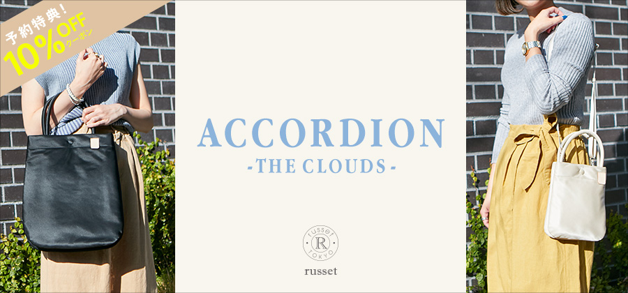 ACCORDION -THE CLOUDS-