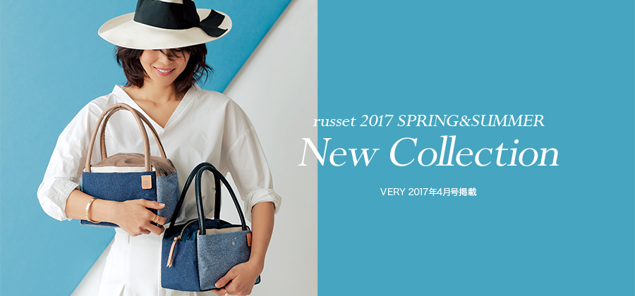 russet 2017 SPRING&SUMMER New Collection