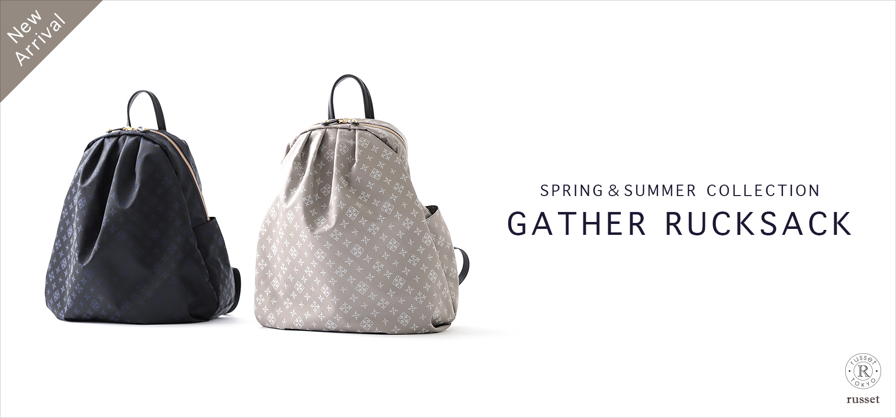GATHER RUCKSACK