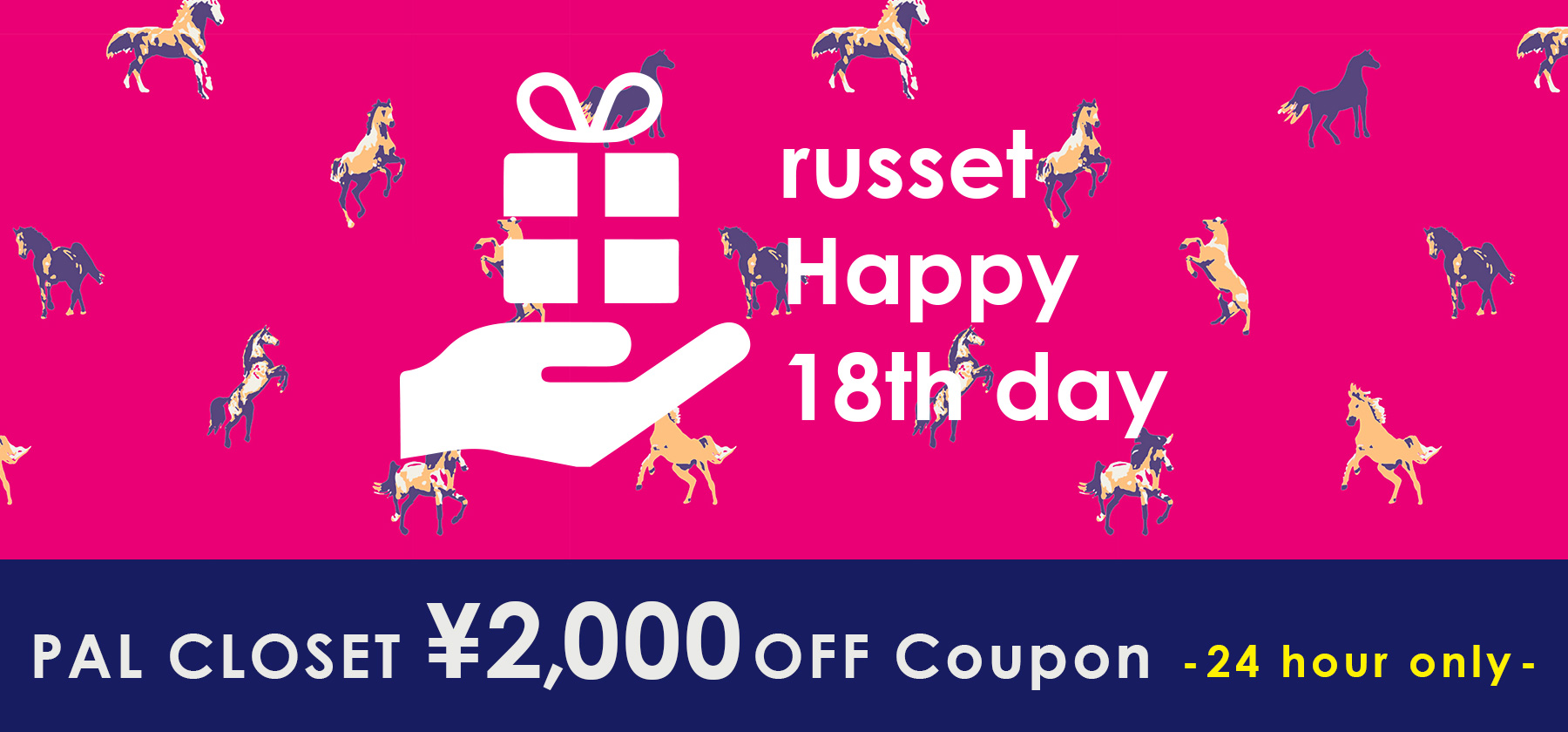 russet Happy 18th Day