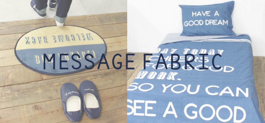 MESSAGE FABRIC