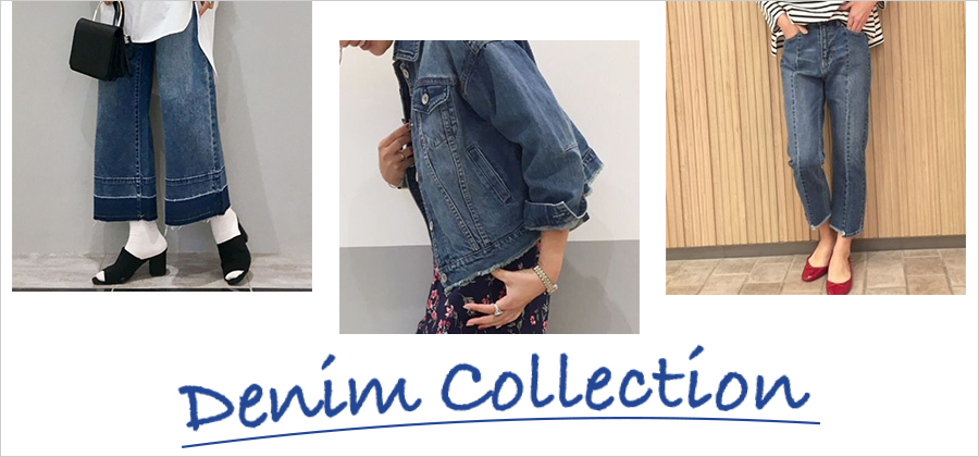 DenimCollection