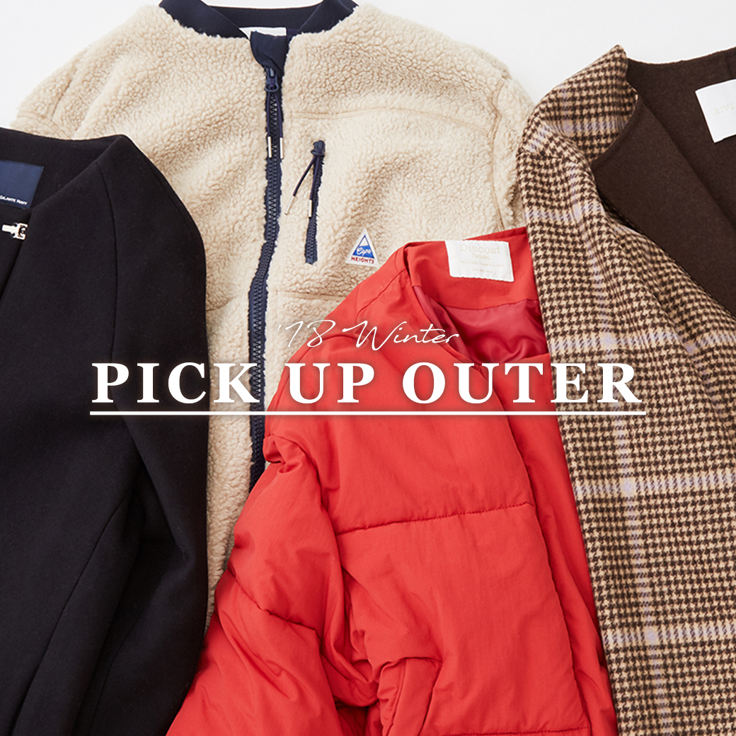 PAL CLOSET 18Winter PICK UP OUTER