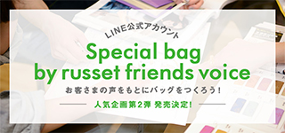 Special bag by russet friends voice