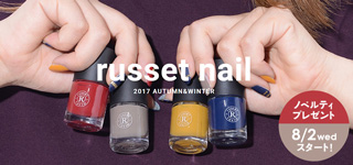 russet nail